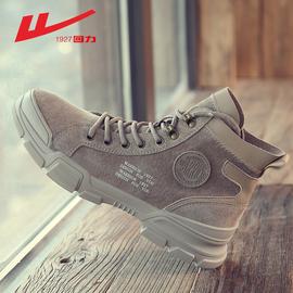 回力男鞋中帮英伦风沙漠冬季帆布加绒保暖棉鞋雪地工装高帮马丁靴图片
