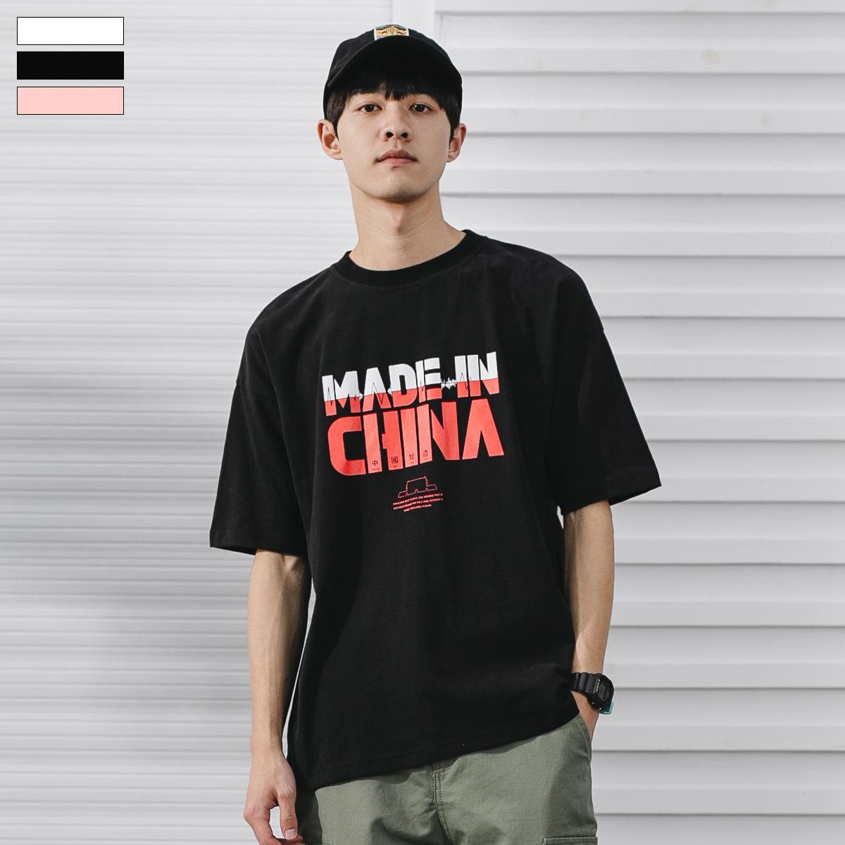 假一赔三GBOY夏季潮牌字母印花短袖T恤男街头潮流半袖体恤衫青年个性短tee
