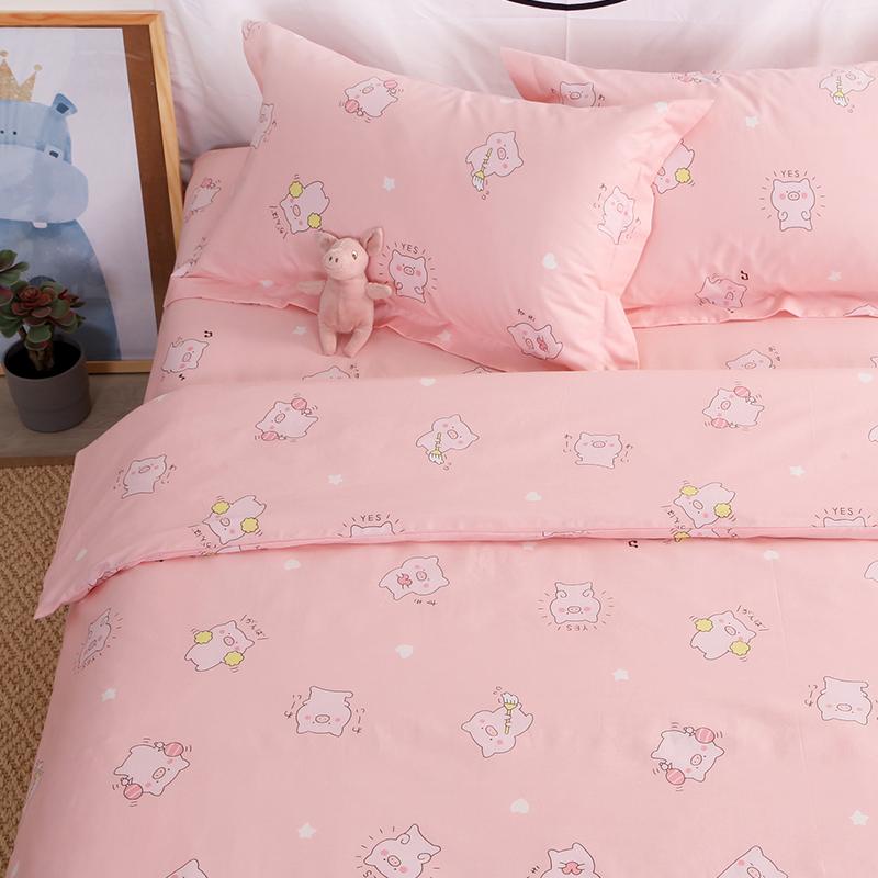 12月12日最新优惠欢喜猪粉色儿童卡通四件套纯棉单人三件套学生宿舍女可爱床上用品