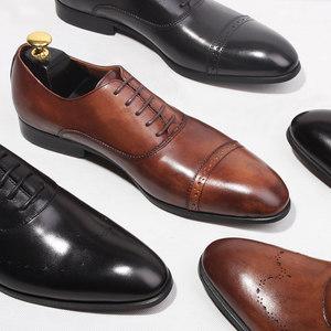 英伦三接头男士商务正装固特异皮鞋