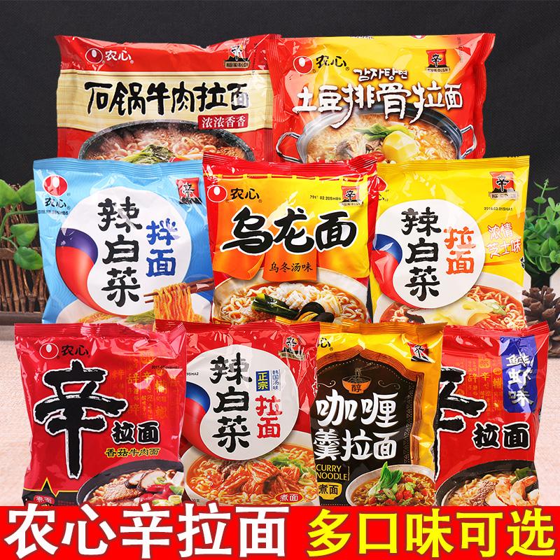 20袋包邮农心辣白菜辛拉面韩式网红方便面夜宵速食韩国泡面调料包