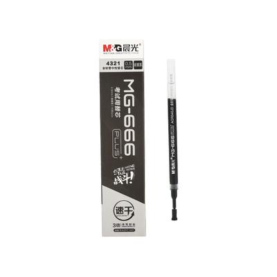 晨光速干MG-666PLUS考试中性笔芯0.5mm全针管4321大容量替芯C1401