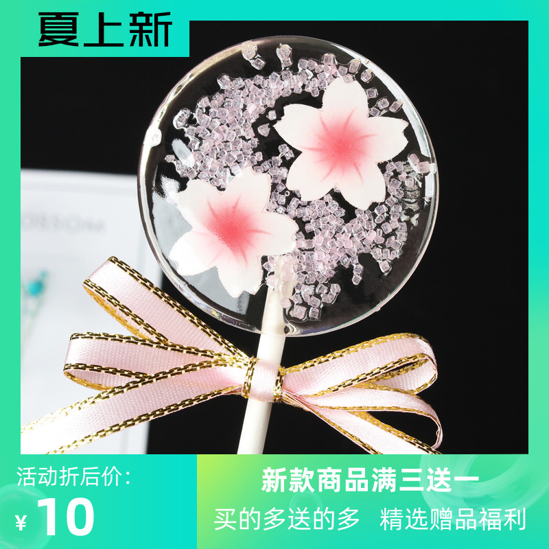 Handmade creative lollipop Cherry Blossom Star Candy high value DIY candy for girlfriend and best friend Valentines Day gift