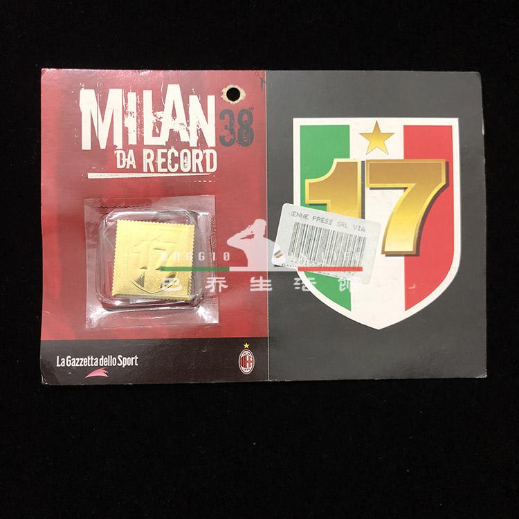 2003/04赛季 意甲冠军 ac米兰 纪念金箔 未开封 品相如图 17冠
