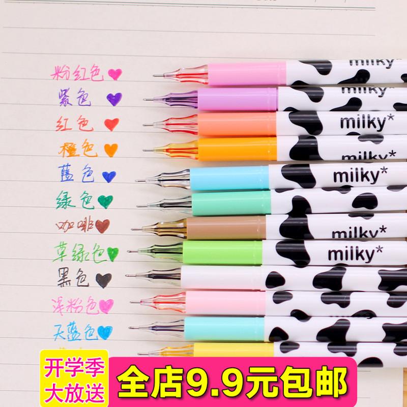 10月13日最新优惠创意milky奶牛彩色韩版12签字水笔