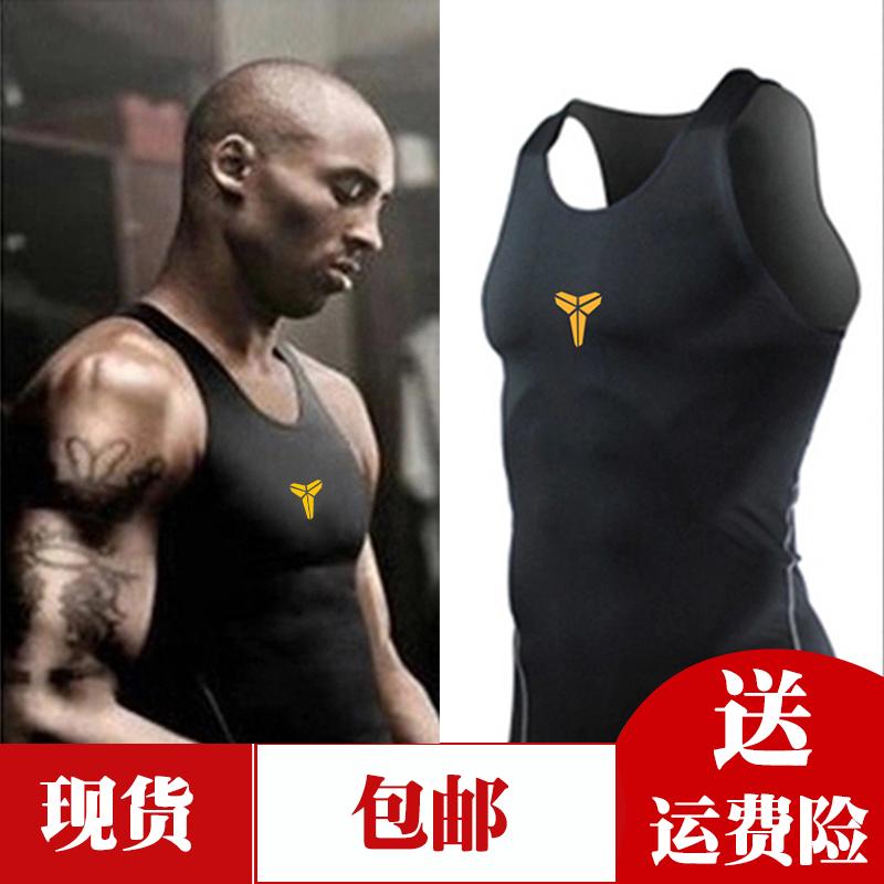 运动紧身背心男 速干高弹力运动健身服篮球排汗T恤打底训练紧身衣