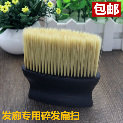 Professional Hairdressing Supplies Sweeping Hair Brushes