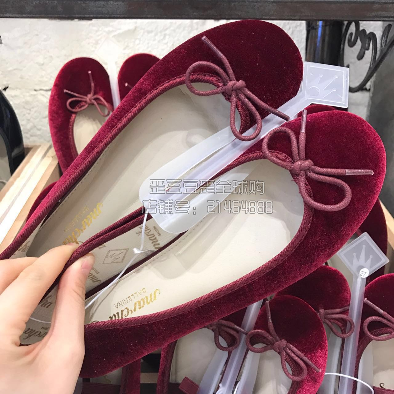 Marcha bowknot ballet autumn and winter corduroy flat shoes