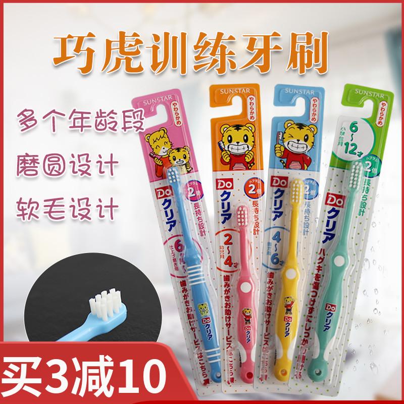 Щеточки для молочных зубов Артикул 550801226162