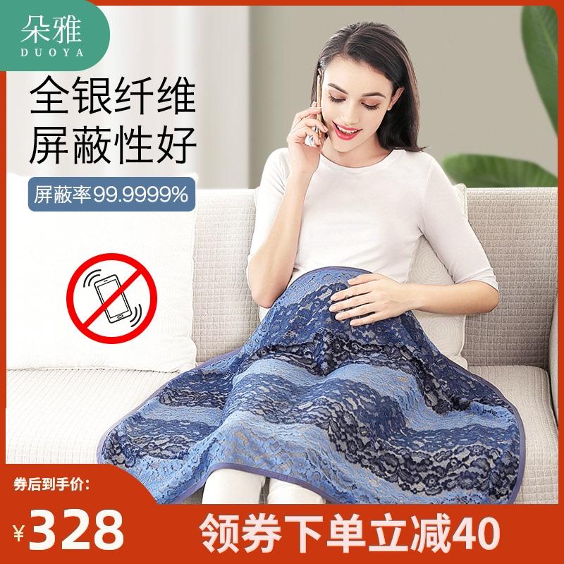 防辐射服正品毯子肚围四季女围裙好不好
