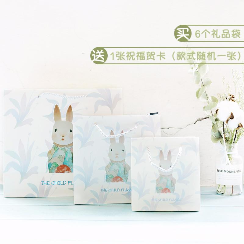 好看的兔子生日礼品盒子小号喜糖果包装袋礼物礼盒回礼零食购物袋