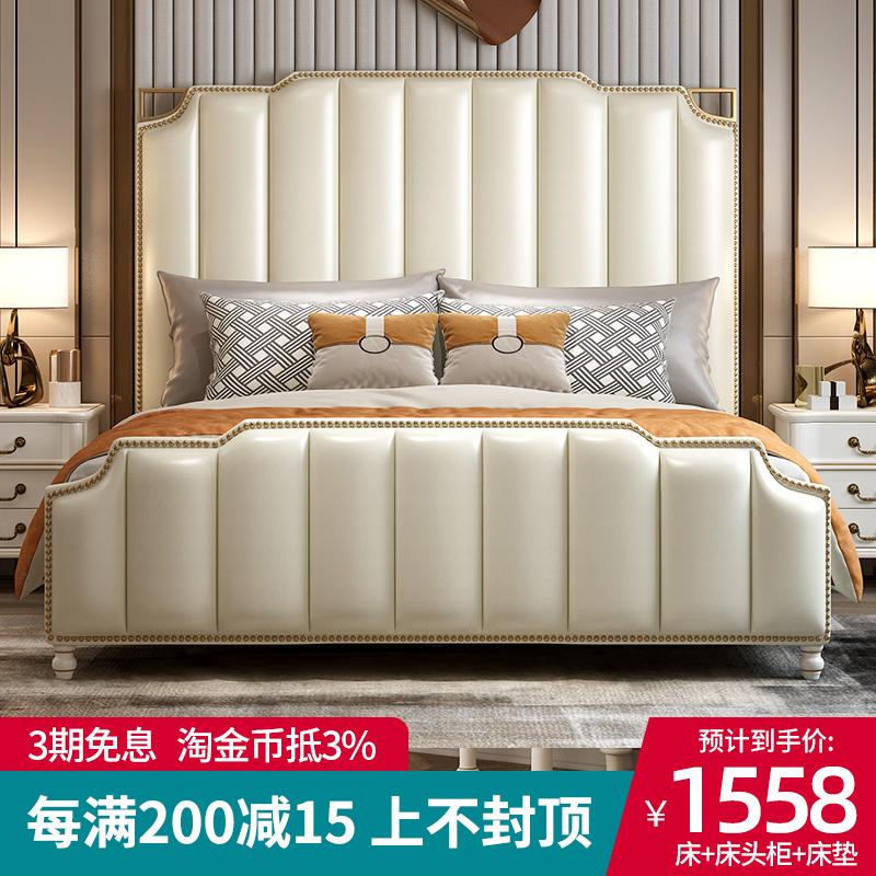 美式轻奢现代简约主卧1.8米欧式床