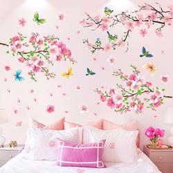 浪漫桃花墙贴装饰温馨客厅卧室床头电视背景墙纸自粘防水贴纸贴画
