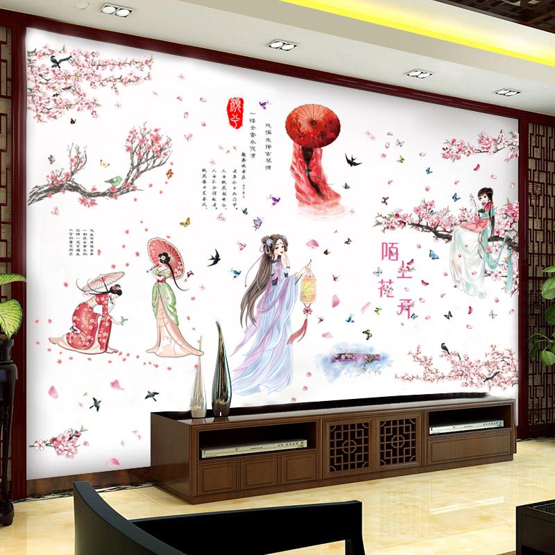 中国风客厅背景墙贴画电视墙纸自粘卧室房间床头温馨装饰墙面贴纸(非品牌)