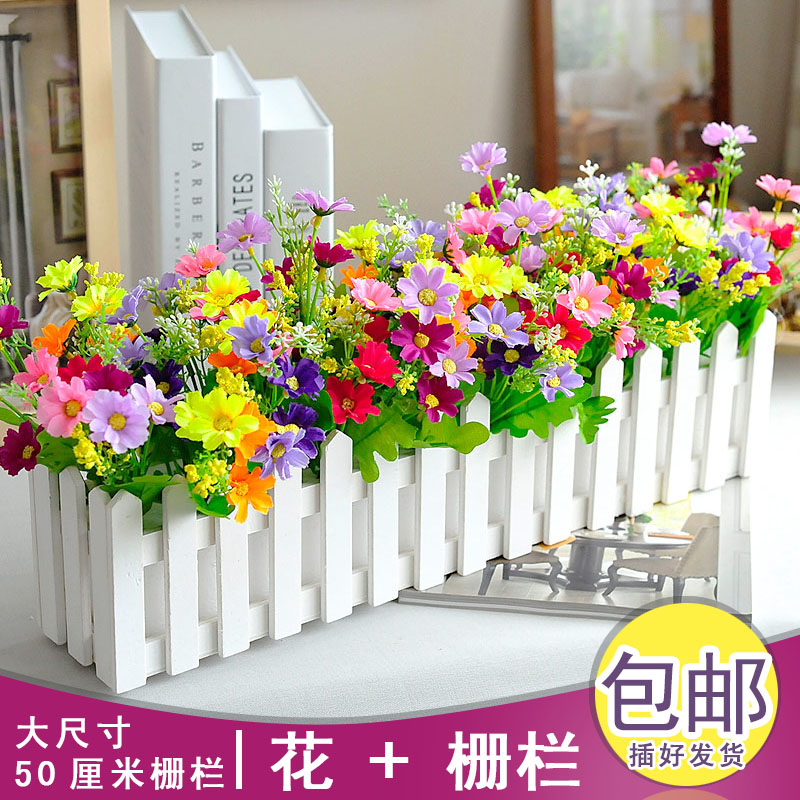 Искусственные цветы Артикул 553516991555