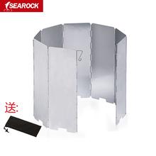 户外超轻铝合金折叠便携氧化长挡风板防风聚热 阻风防风罩8片10片