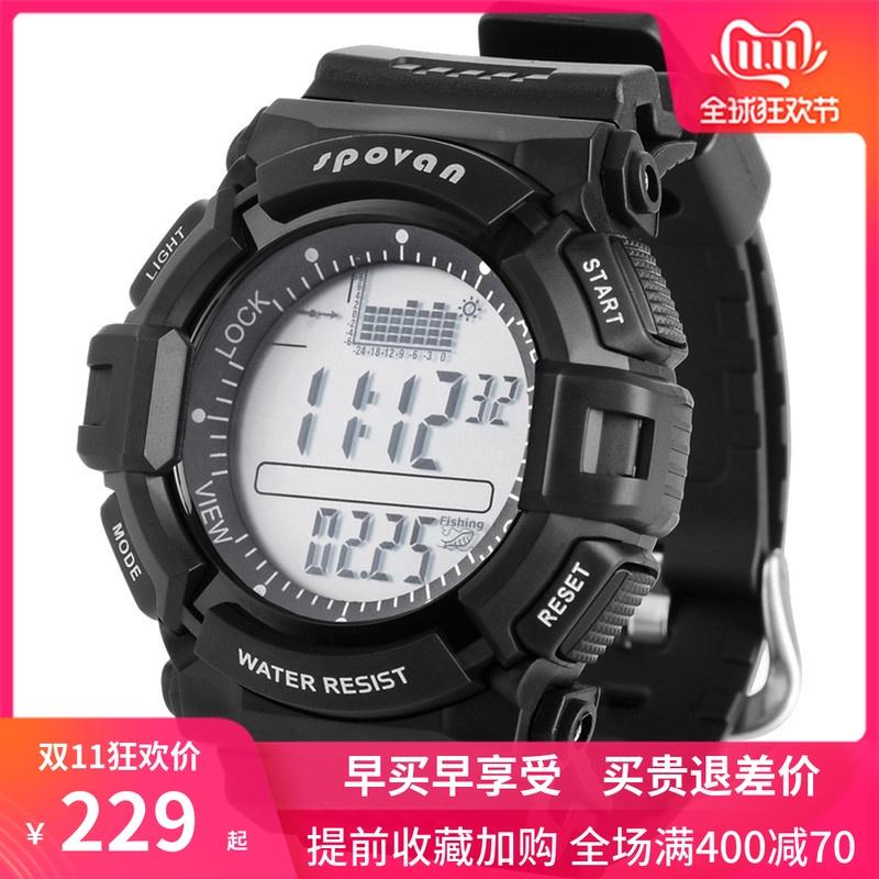 司博威SPV706户外多功能电子手表 钓鱼气压计 温度计气压海拔表