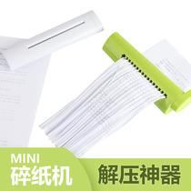 日本小型迷你手動碎紙機辦公家用文件紙張粉碎器簡潔辦公手搖碎紙機迷你靜音手搖碎紙機包郵