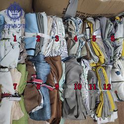 窗帘桌布布头布料棉布雪纺网纱绒布碎布头论斤清仓处理手工diy布