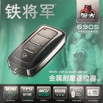 车加美铁将军汽车防盗器獒犬6905单向防水遥控器电子安防语音防盗