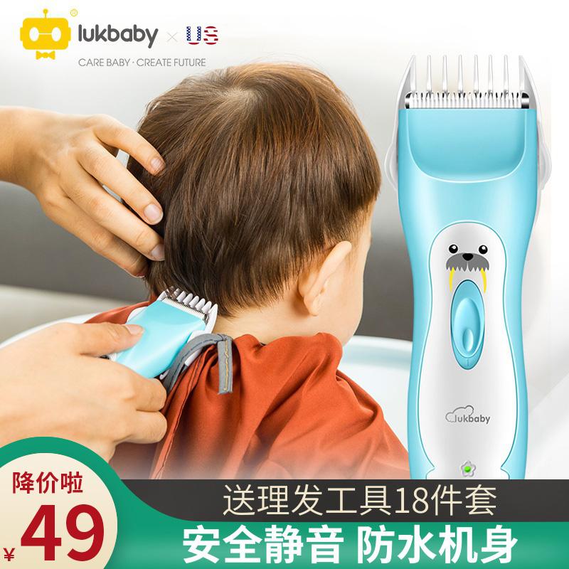 婴儿理发器超静音儿童充电推剪自己剪发神器小孩宝宝剃发胎毛家用