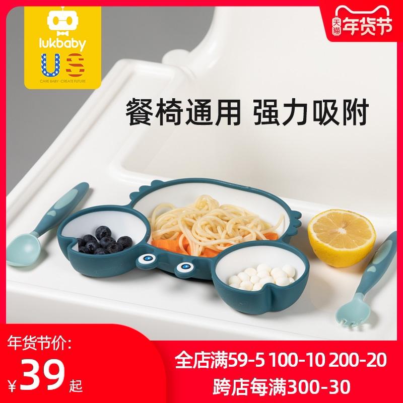 儿童餐盘宝宝学吃饭辅食碗婴儿硅胶分格盘吸盘式卡通可爱防摔餐具