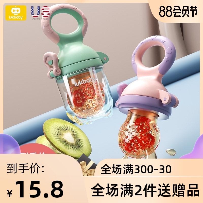 咬咬袋果蔬乐婴儿牙胶宝宝吃水果奶嘴辅食器果汁磨牙棒神器咬玩乐