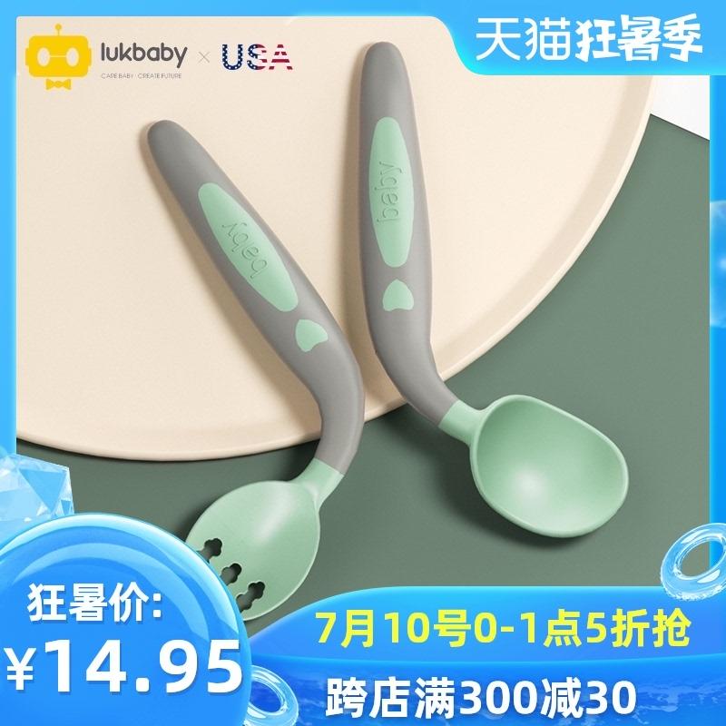 宝宝学吃饭训练勺子婴儿童一岁短可弯曲饭勺叉子弯头扭扭勺餐具