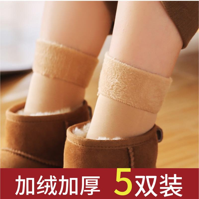 雪地袜女冬季中筒短袜加绒加厚光腿神器保暖裸纯棉露脚踝肉色袜子