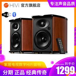 惠威M200D有源多媒体无线WiFi蓝牙音箱数字电视家居客厅2.0音响