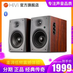 HiVi惠威D1090无线蓝牙HiFi音响6.5英寸震撼低音电视客厅数字音箱