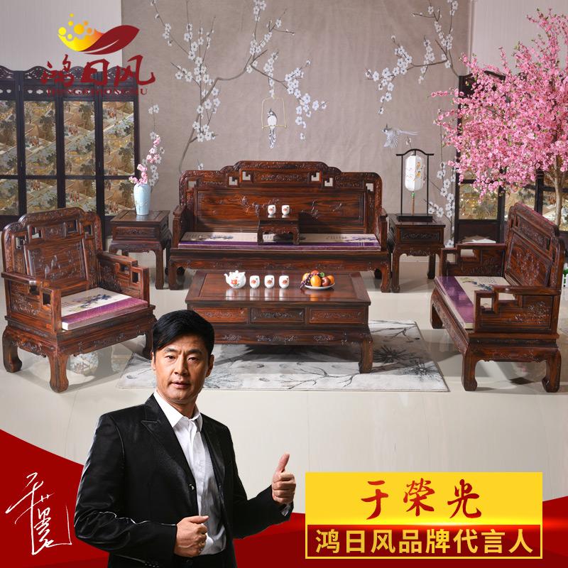 热销0件有赠品印尼黑酸枝新中式客厅组合雕花沙发