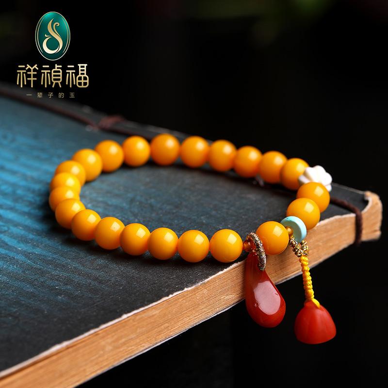 祥祯福 波罗的海天然琥珀蜜蜡手串女款DIY设计玉石手链鸡油黄正品