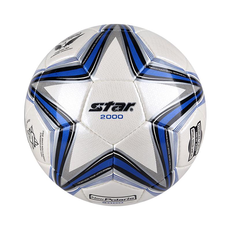 Star世达2000比赛用5号足球SB225P耐磨手缝4号SB224F热贴合防水