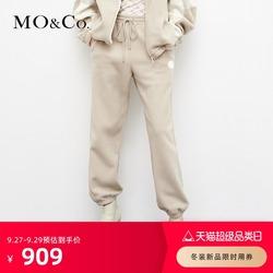MOCO2021冬季新品GmbH联名系列logo胶章摇粒绒束口运动裤 摩安珂