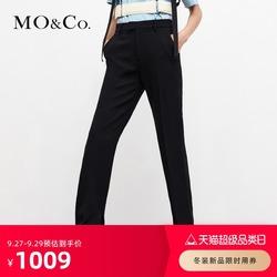 MOCO2021冬季新品简约裤脚内开叉高腰直筒长裤休闲裤 摩安珂