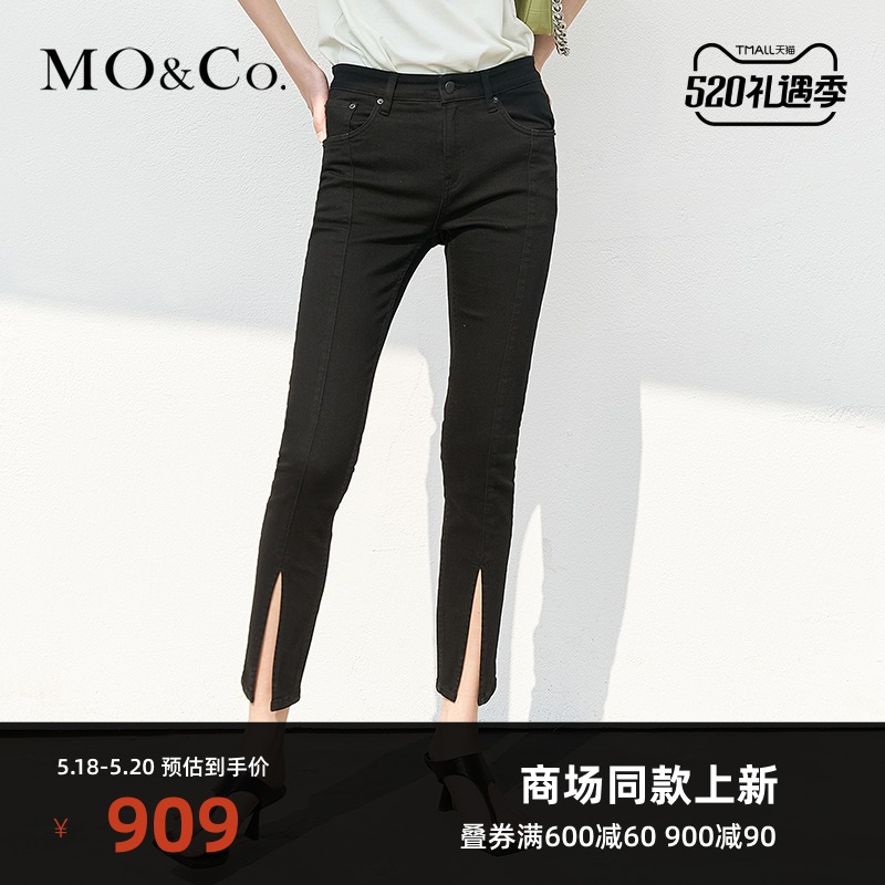 MOCO2021 Summer new product tight high waist personality open micro jeans elastic tights Moistoan