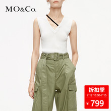 MOCO 2009 Summer New Built-in Tie V-neck Knitted vest MAI2SWT001 Moanke