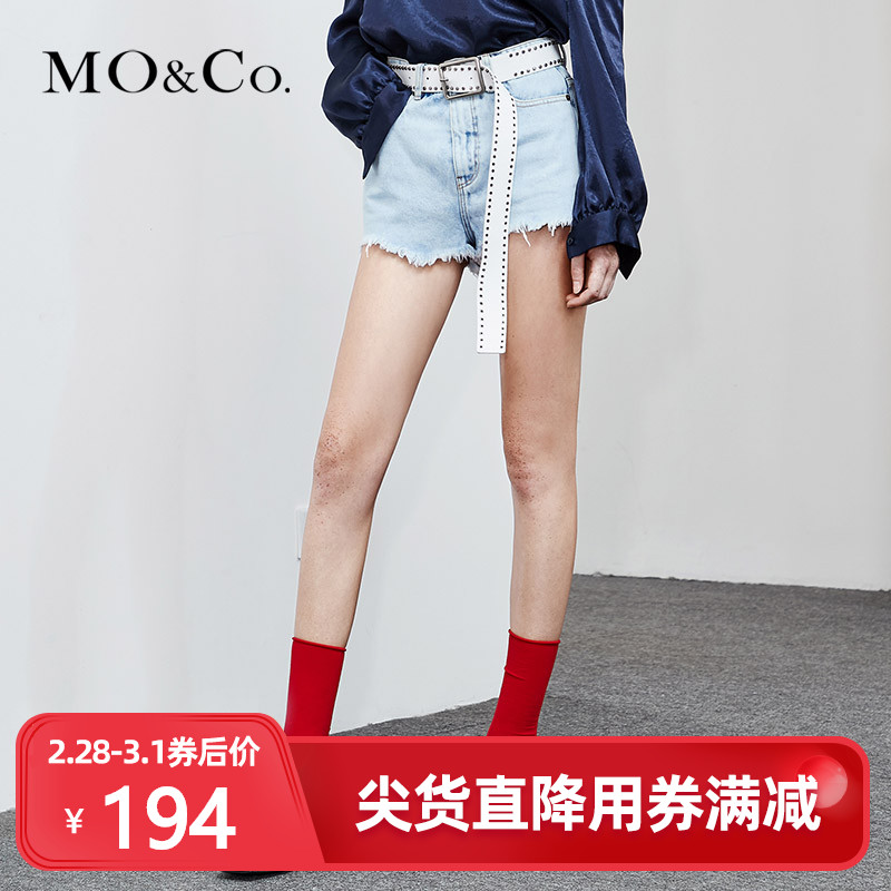 Moco new summer wear white high waisted denim shorts ma182sot402 mo'anke