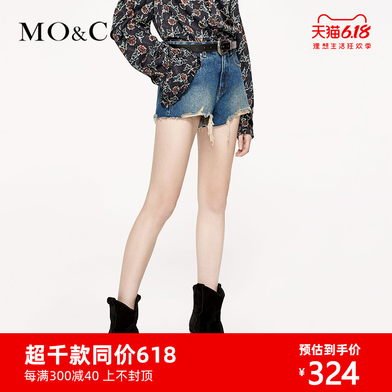 MOCO2019 autumn new products trimming, washing, water Cowboy SHORTS MAI3SOT008 Mok Ke
