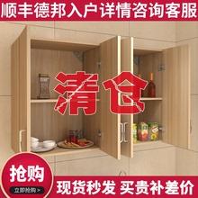 特价新款家用厨房吊柜卫生间阳台卧室吊柜挂柜墙柜壁柜顶柜可定做