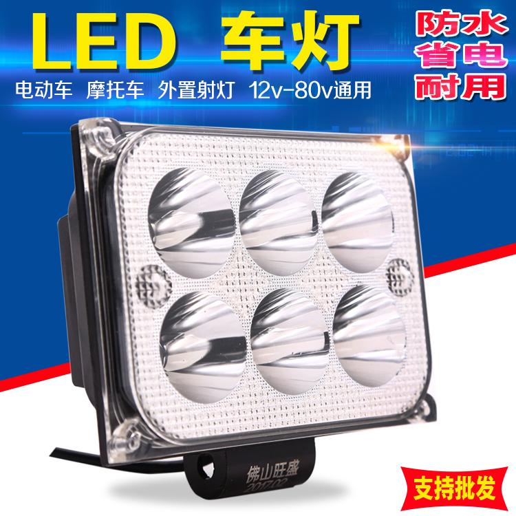 Ultrabright led электромобиль свет фары прожектор 12V48V60V72V ремонт мотоцикл внешний мошенник лампочка