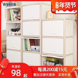 Yeya也雅宝宝翻盖收纳柜夹缝柜子儿童床头柜零食储物格子置物架子
