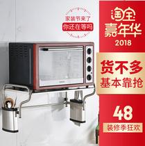 太空铝微波炉架子壁挂置物架厨房挂架烤箱架支架托架支架用品壁挂
