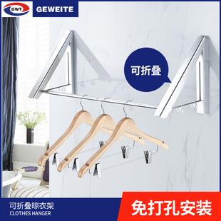 免打孔浴室伸缩隐形晾衣架阳台室内折叠收缩壁挂酒店衣柜晾衣神器