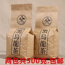 包邮500g正品新茶炭焙纯乌龙茶叶春茶油切黑乌龙茶浓香型特级