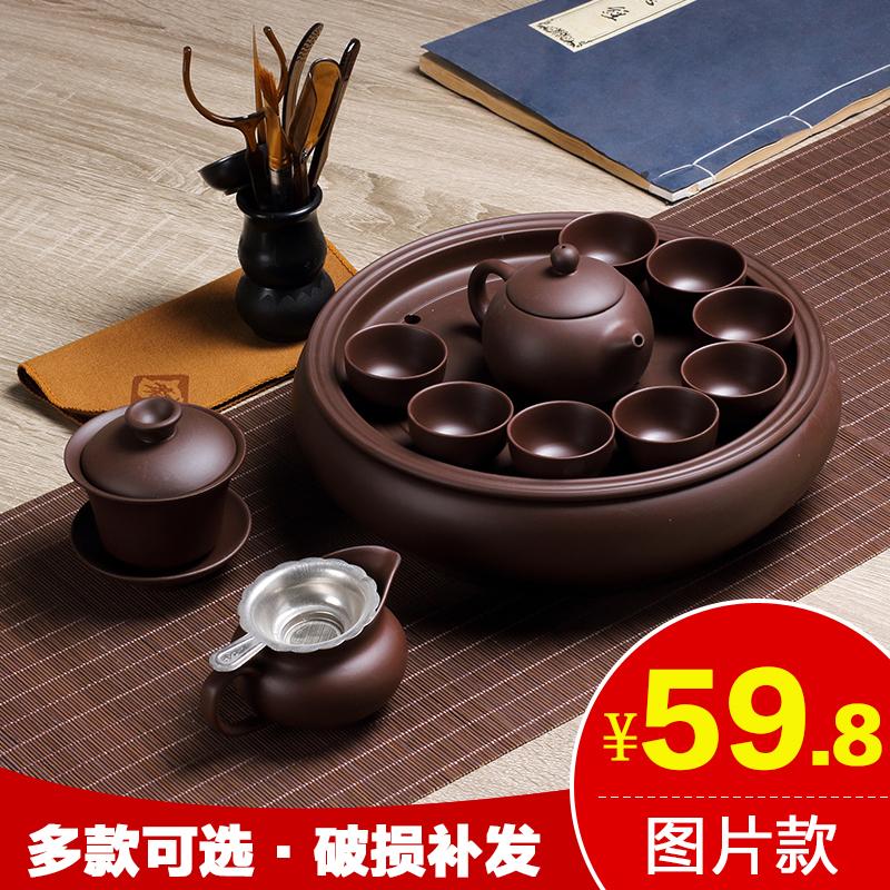 Усилие чайный сервиз простой домой волна Шаньтоу керамика фиолетовый чайник чашка круглый чайный поднос пакет современный китайский стиль