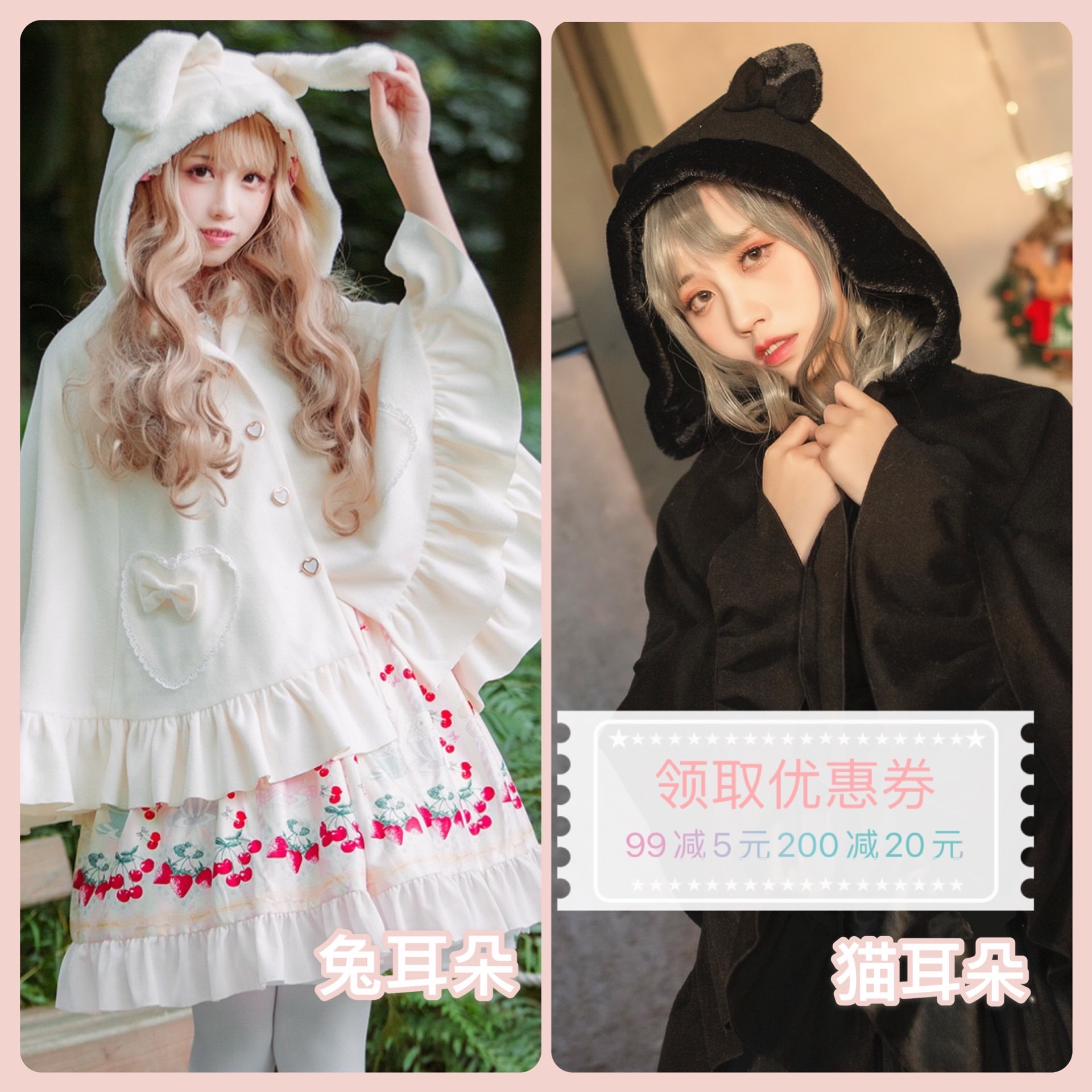 Brocade garden Lolita tweed rabbit ear bow dark autumn winter coat cats ear cape coat
