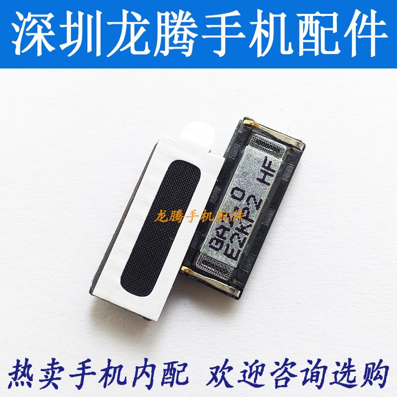 手机听筒 接听器受话适用oppo r7 r7c r7t r7s R9 R9S T plus R11