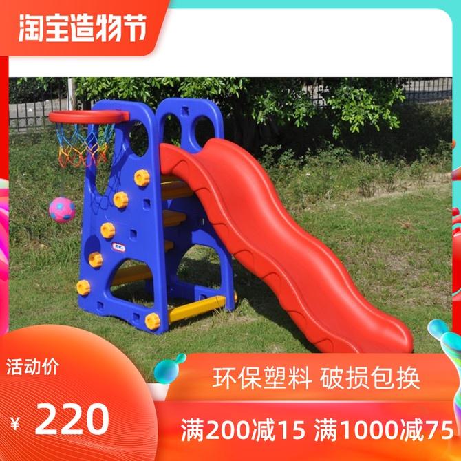Детские игровые комплексы Артикул 16020151820